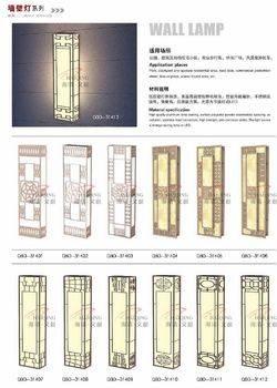 墙壁灯系列-314