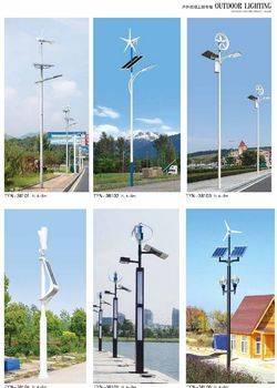 太阳能灯系列-381