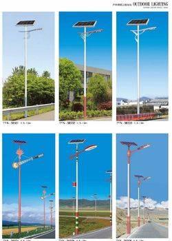 太阳能灯系列-383