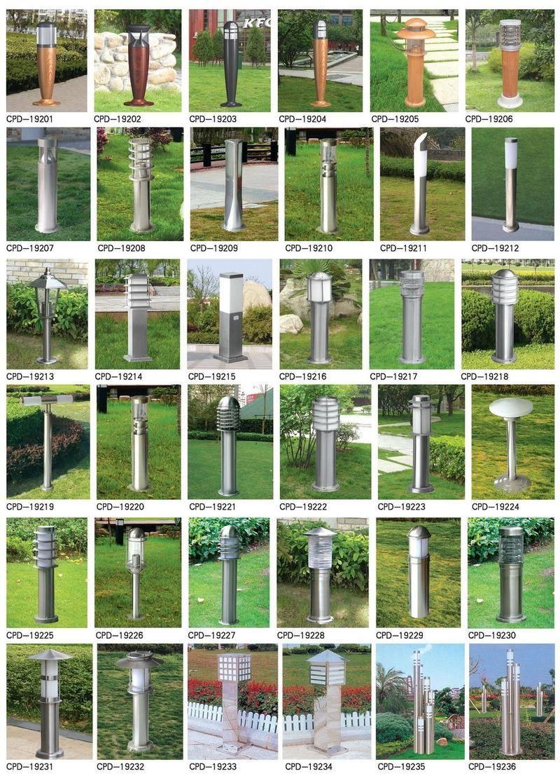 草坪灯系列-192
