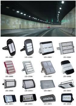 LED灯系列-209