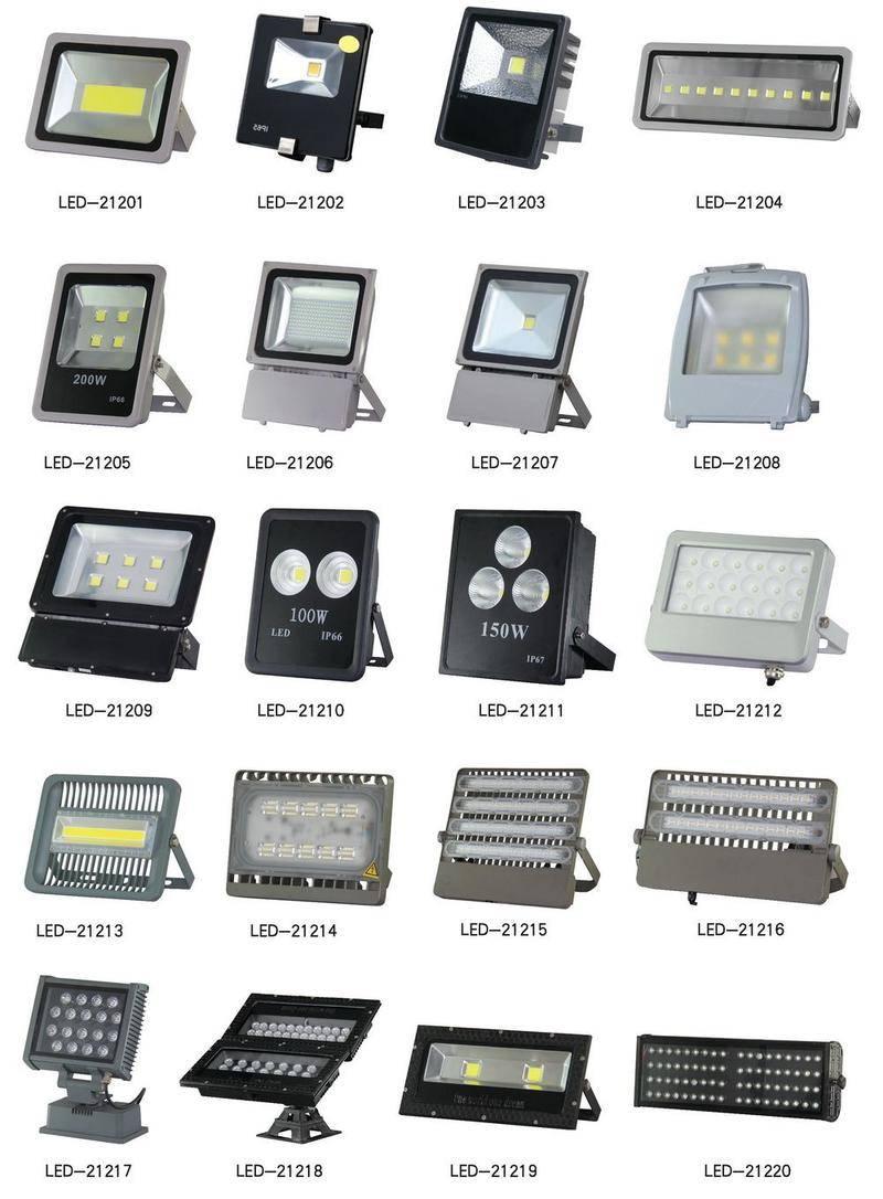 LED灯系列-212