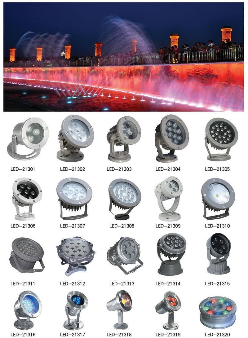 LED灯系列-213