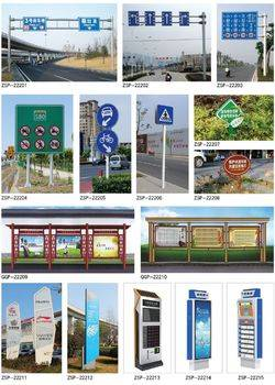 公共设施系列-222