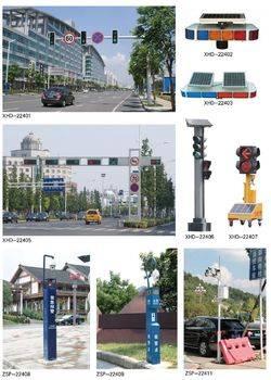 交通设施系列-224