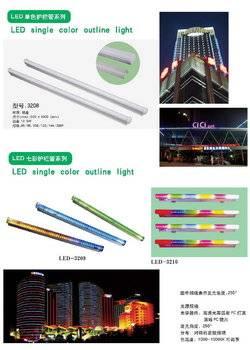 LED其他照明系列-85