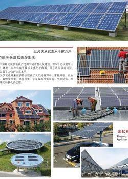 太阳能灯系列-3