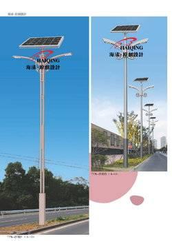 太阳能系列-16