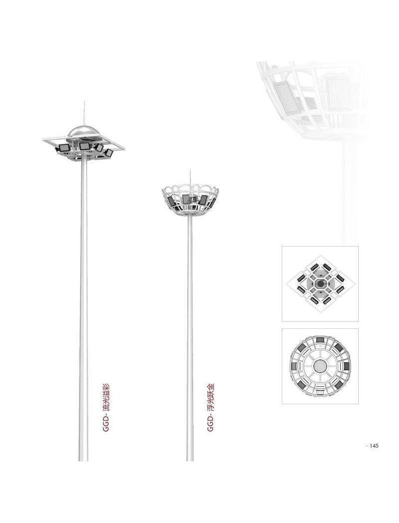 高杆灯系列-145