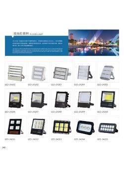 LED灯系列-242