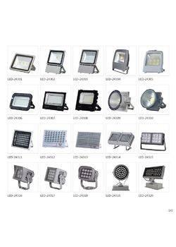 LED灯系列-243