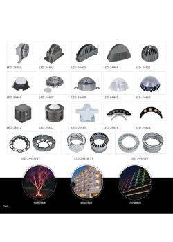 LED灯系列-244