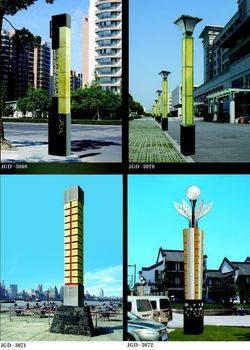 景观灯系列-96