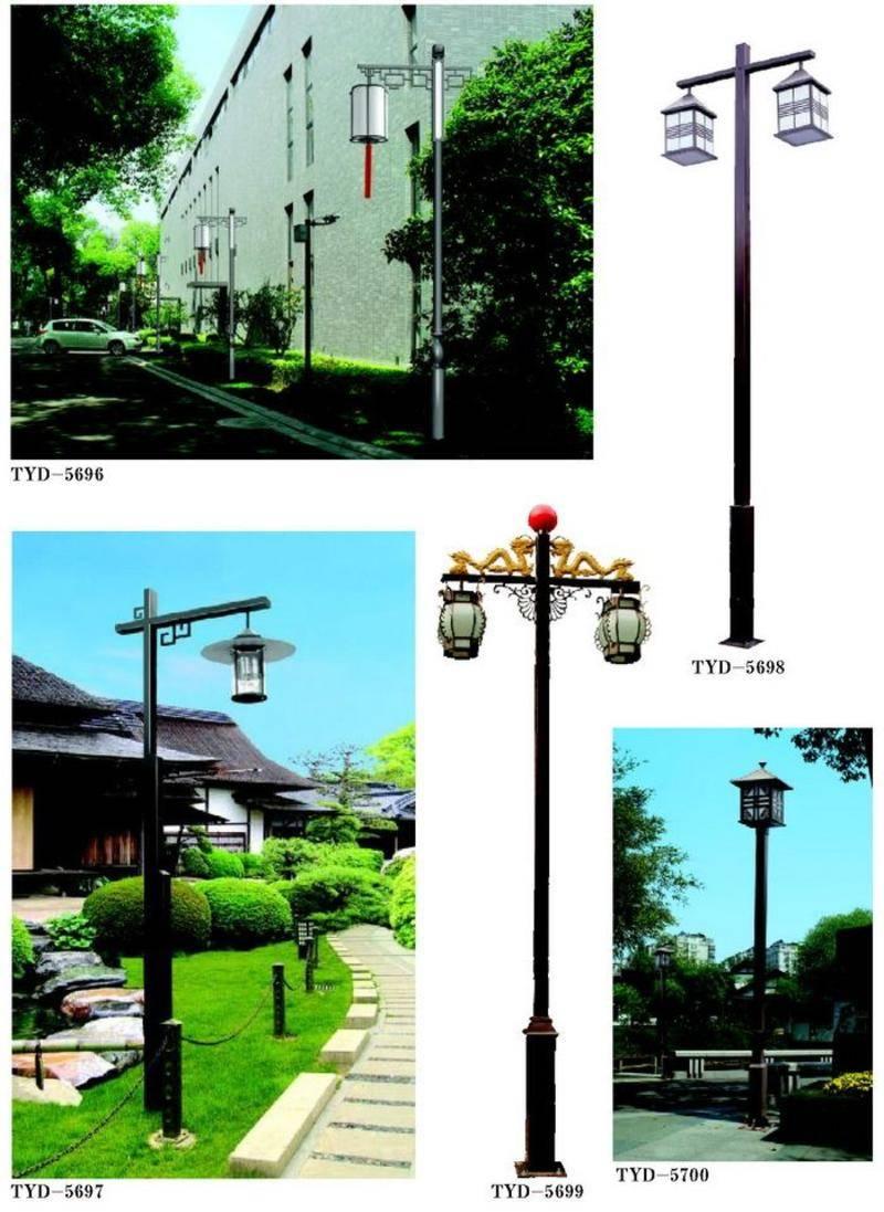 庭院灯系列-244