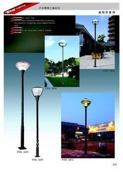 庭院灯系列-275