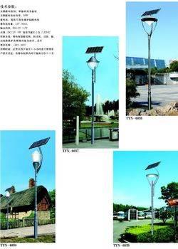 太阳能系列-299