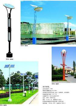 太阳能系列-301