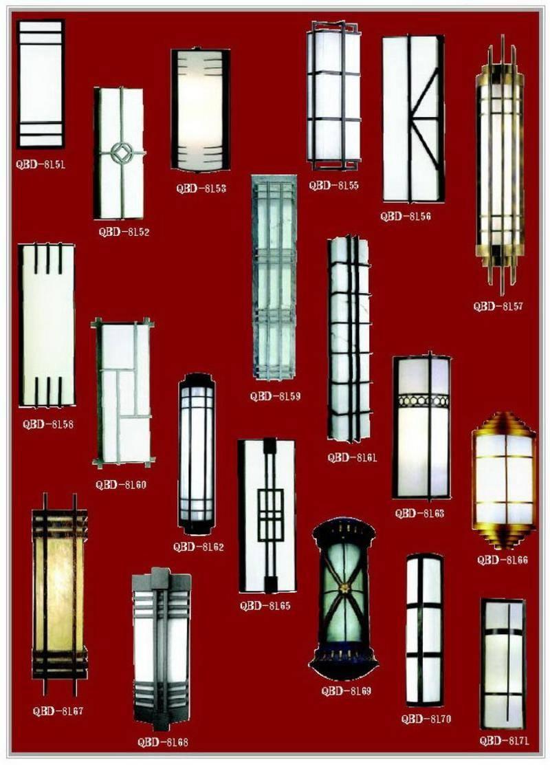 墙壁灯系列-345