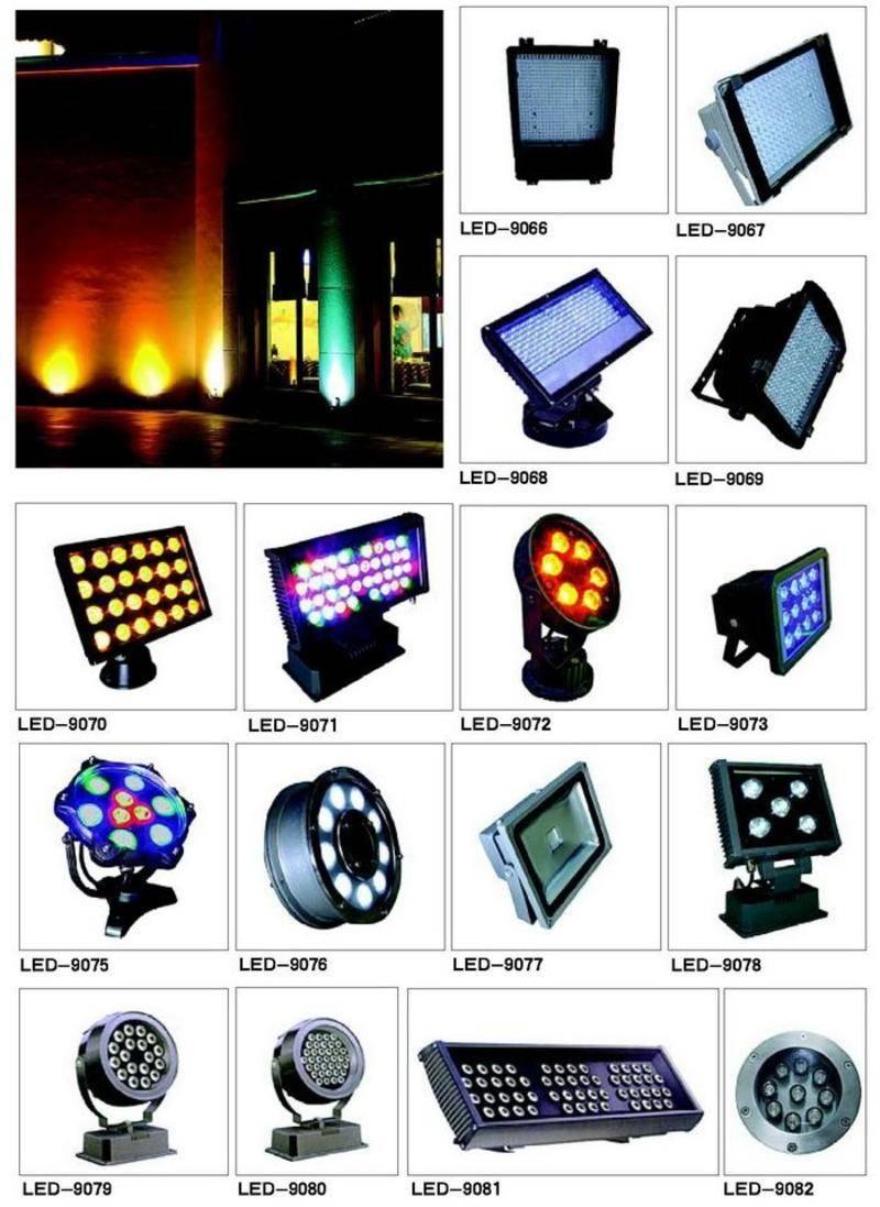 LED系列-382