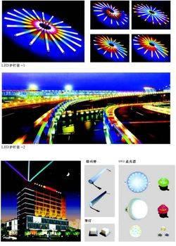 LED系列-384