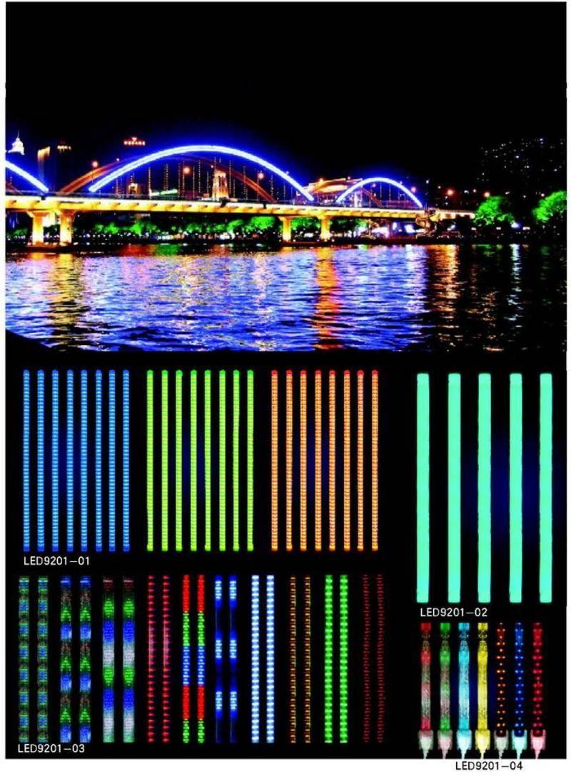 LED系列-387