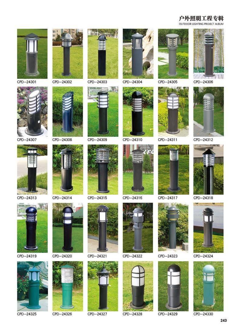 草坪�粝盗�-243