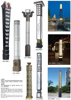 景观灯系列-47