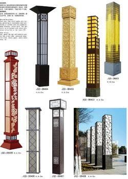 景观灯系列-64