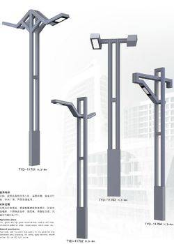 庭院灯系列-117
