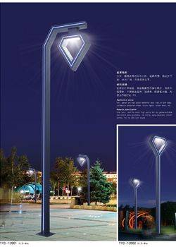 庭院灯系列-120