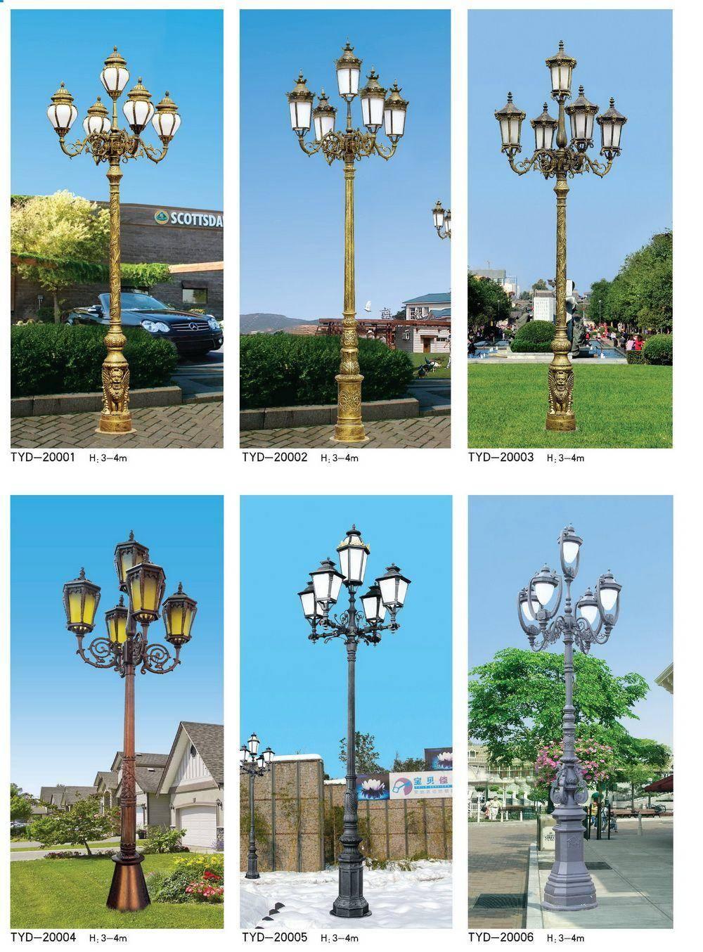 庭院灯系列-200