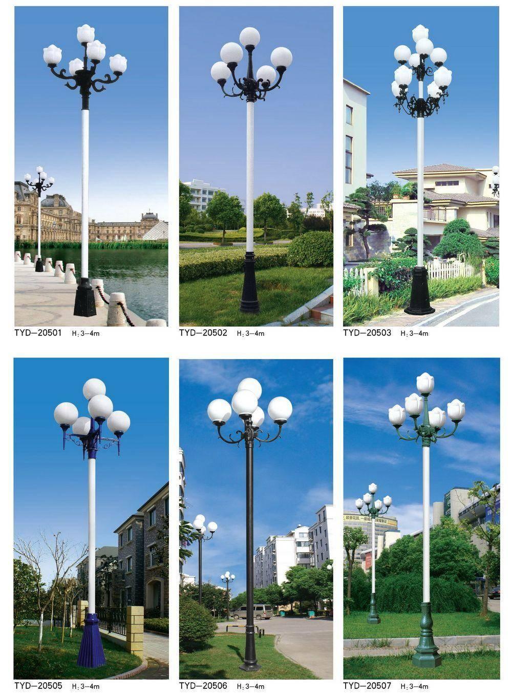 庭院灯系列-205