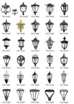 庭院灯系列-210