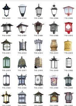 庭院灯系列-218