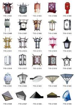 庭院灯系列-219