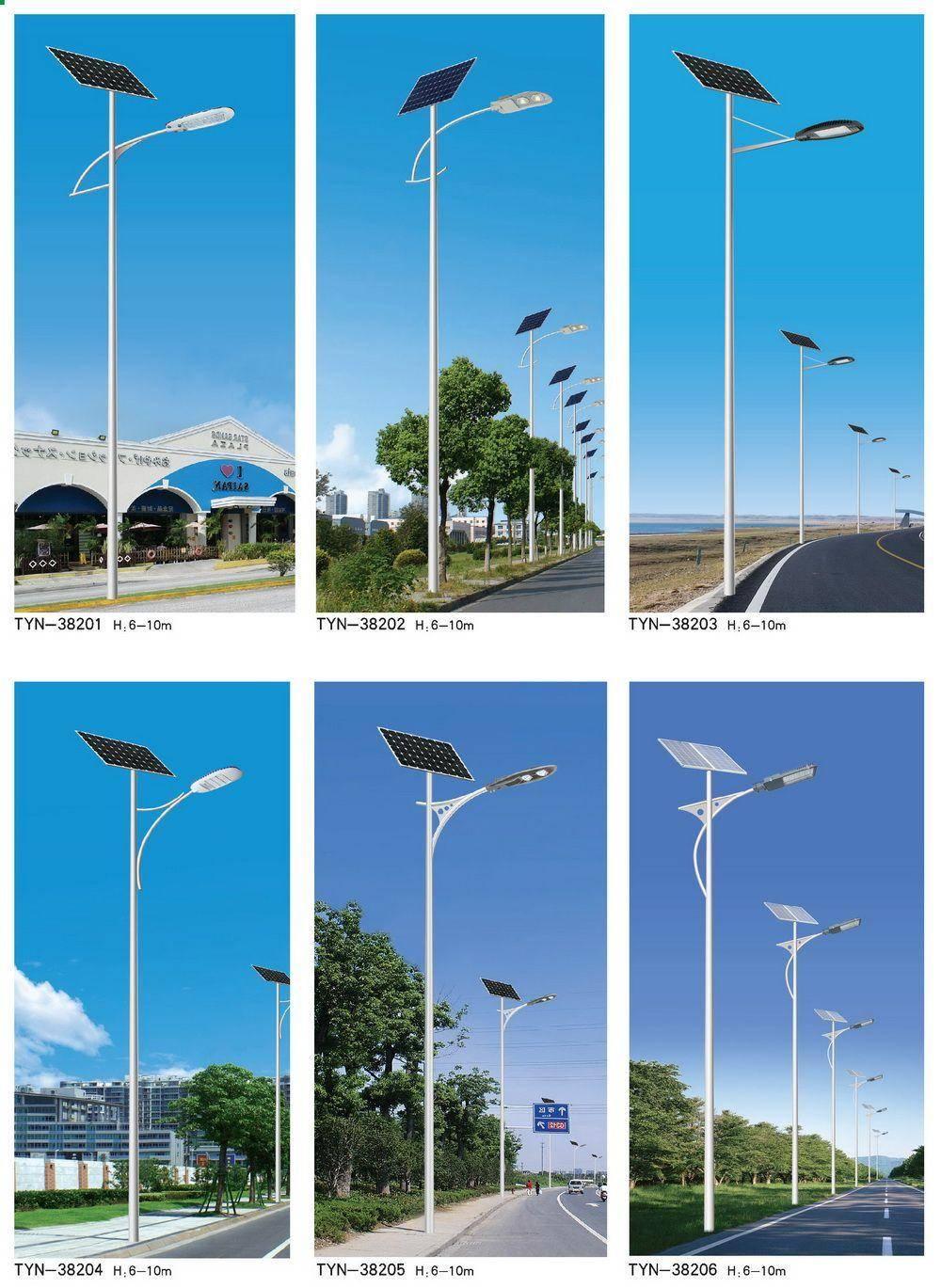 太阳能灯系列-382