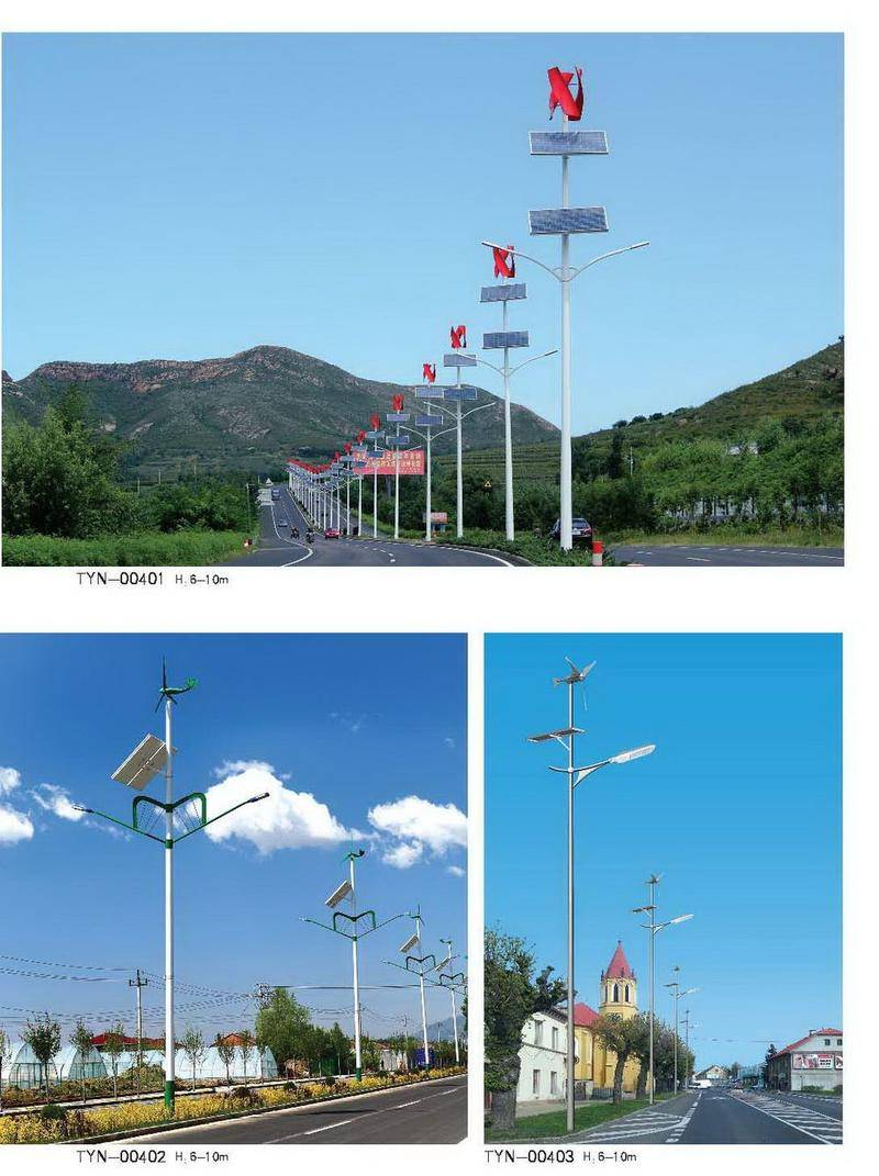 太阳能灯系列-4