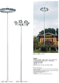 高中杆灯系列-110