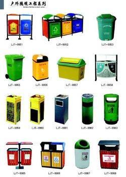垃圾箱系列-432