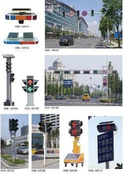 信号灯系列-291