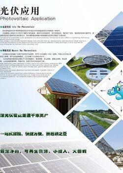 太阳能灯系列-2