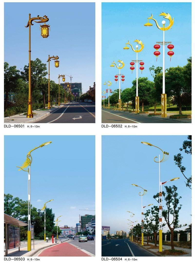 道路灯系列-65