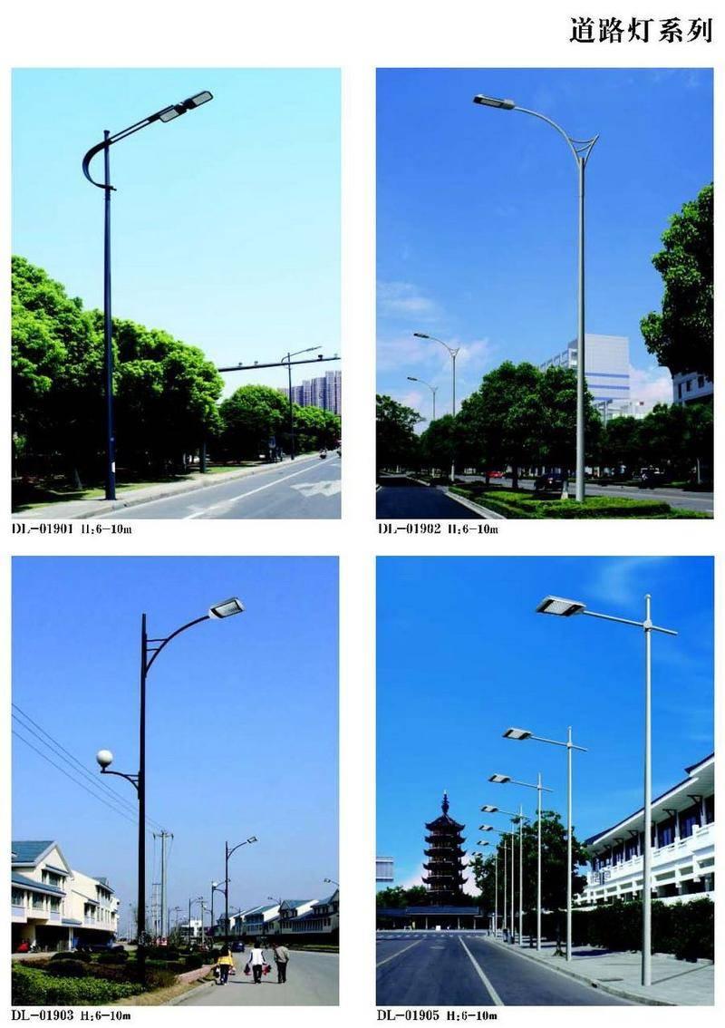 道路灯系列-19