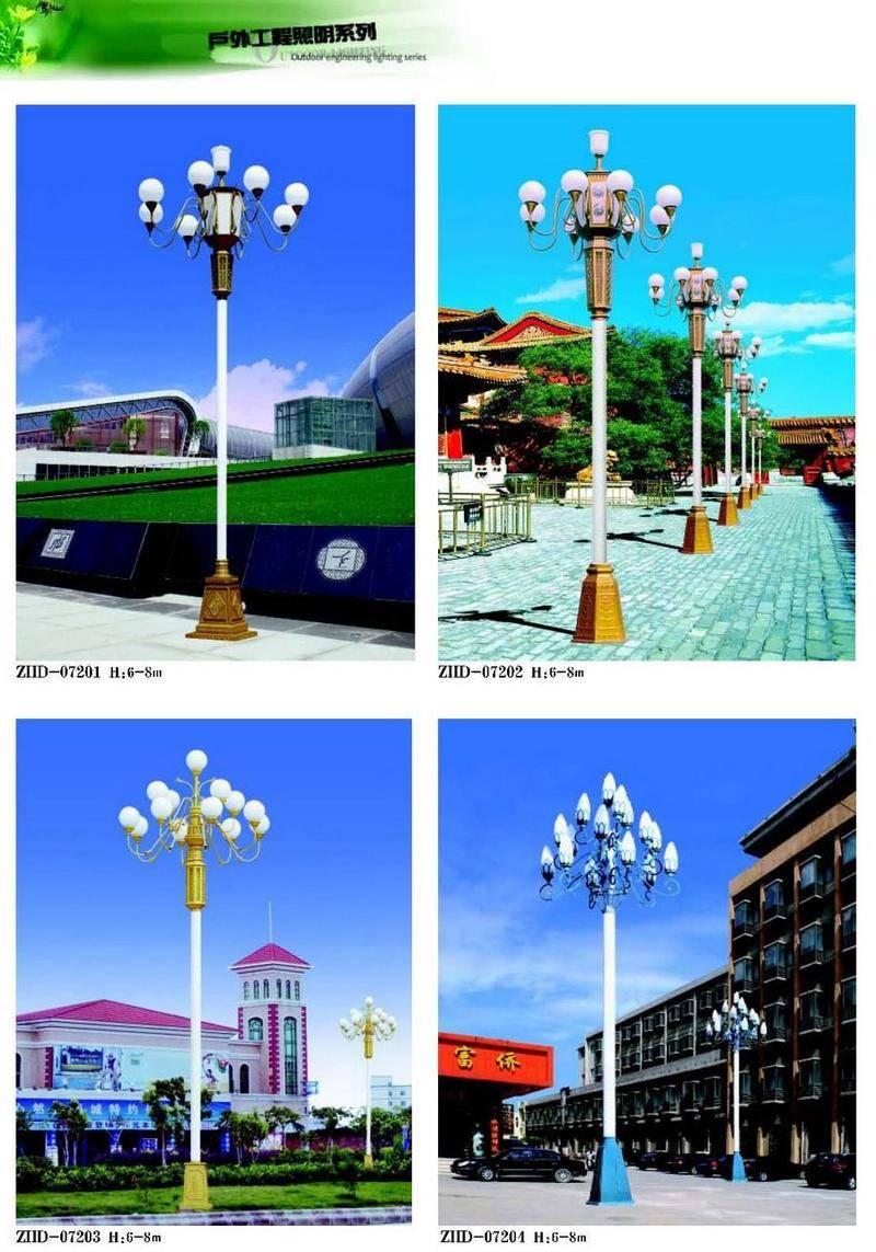 中华灯系列-72