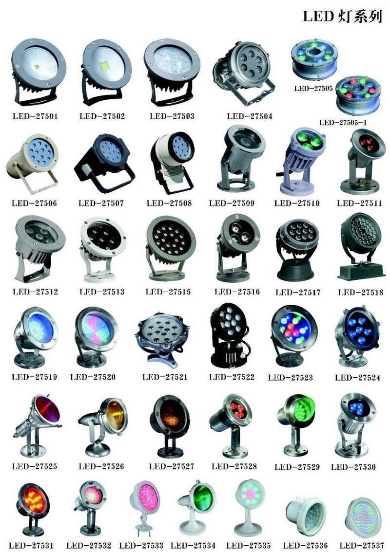 LED系列-275