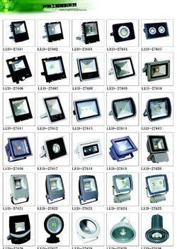 LED系列-276