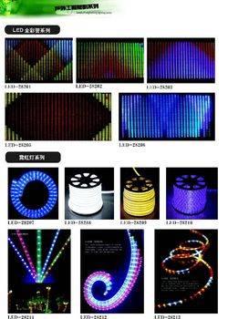 LED系列-282