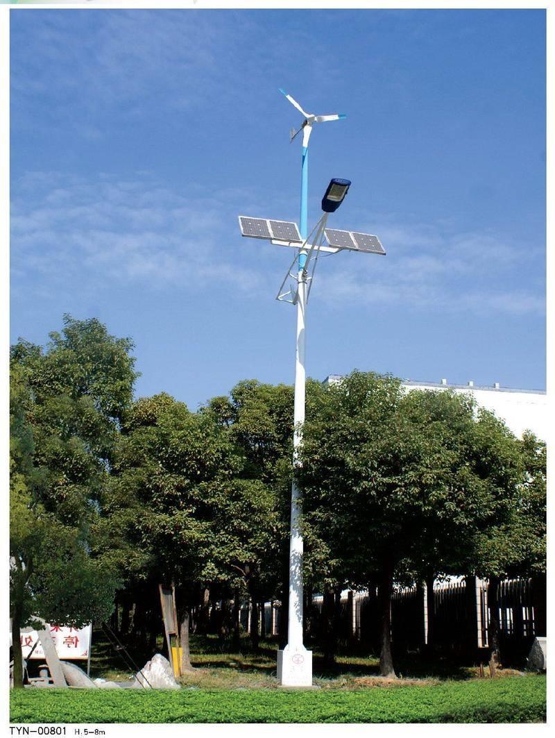 太阳能系列-8