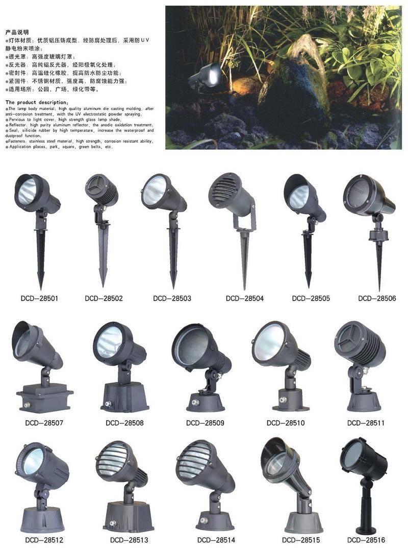 地插灯系列-285