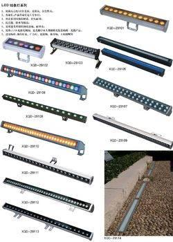 数码管洗墙灯系列-291